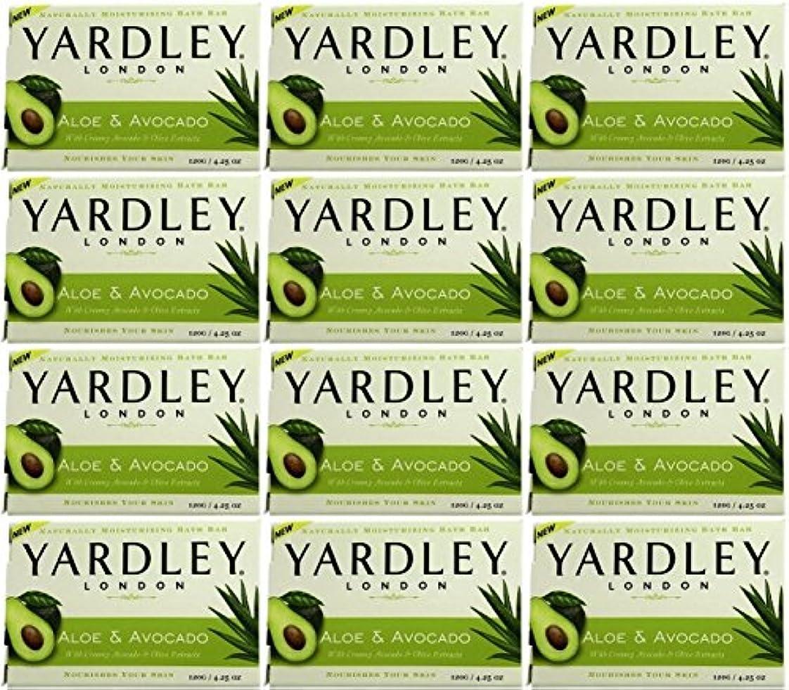 上がる若さあごYardley ロンドンアロエアボカド当然のことながら保湿入浴バー4.25オズ(12パック) 12のパック ヌル