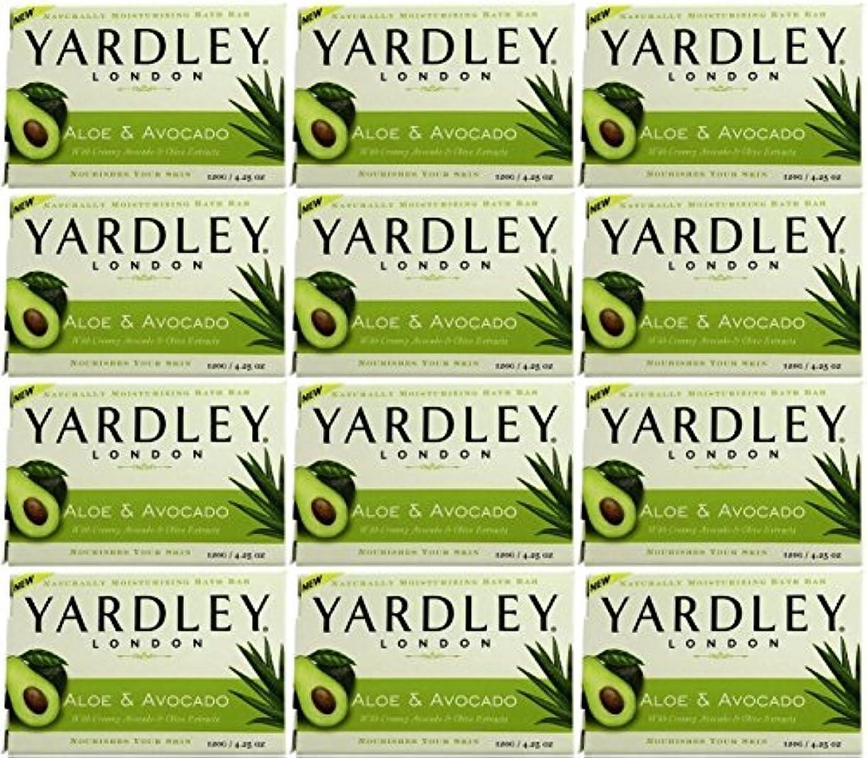 うがいカーフ地上のYardley ロンドンアロエアボカド当然のことながら保湿入浴バー4.25オズ(12パック) 12のパック ヌル