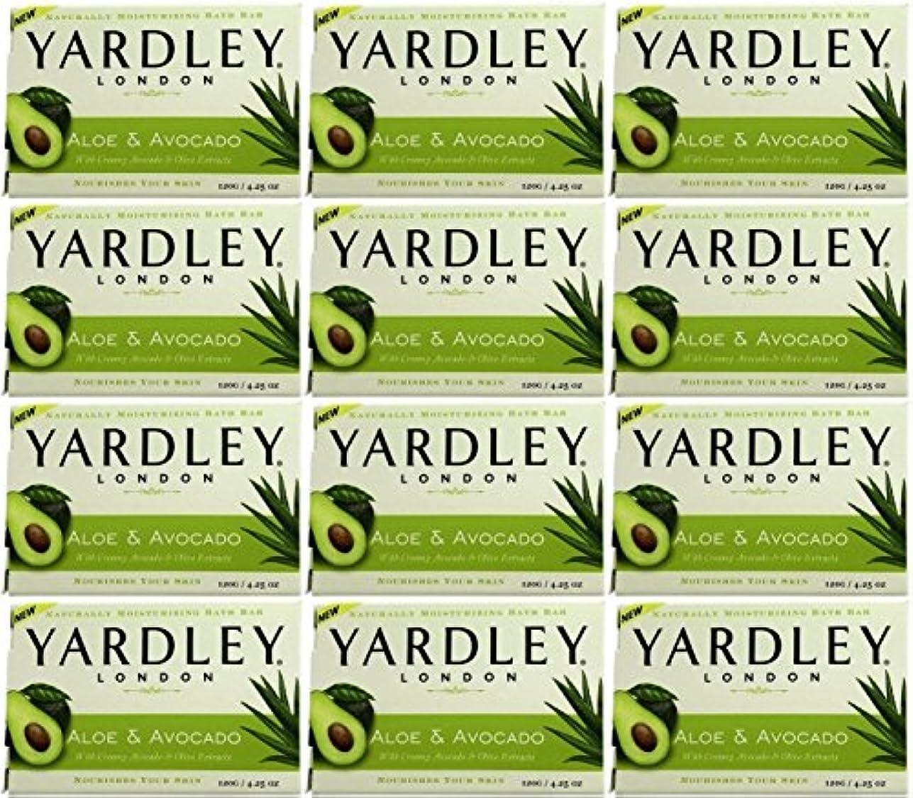 ドア壊す欺くYardley ロンドンアロエアボカド当然のことながら保湿入浴バー4.25オズ(12パック) 12のパック ヌル