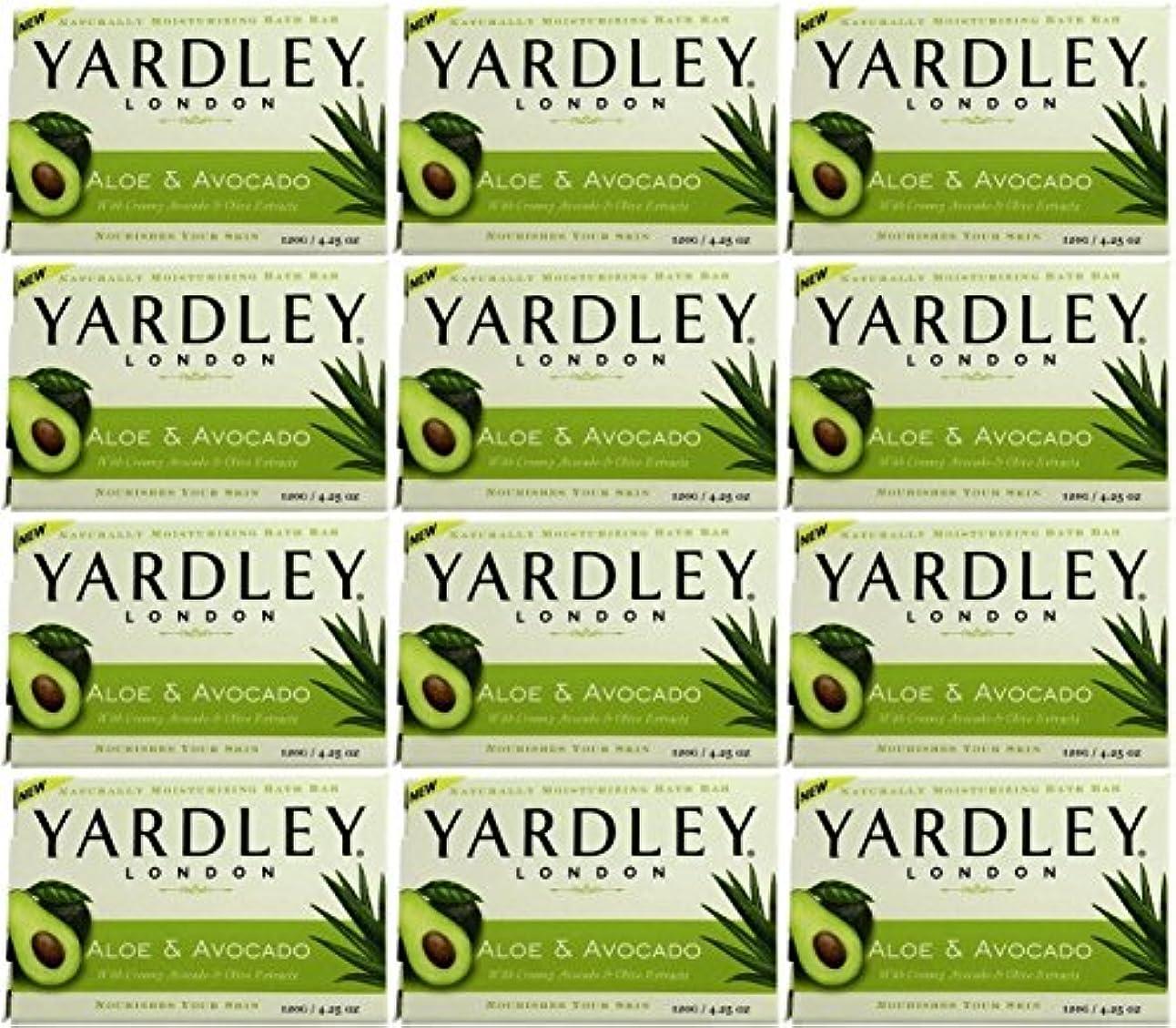 ロゴ要旨こしょうYardley ロンドンアロエアボカド当然のことながら保湿入浴バー4.25オズ(12パック) 12のパック ヌル