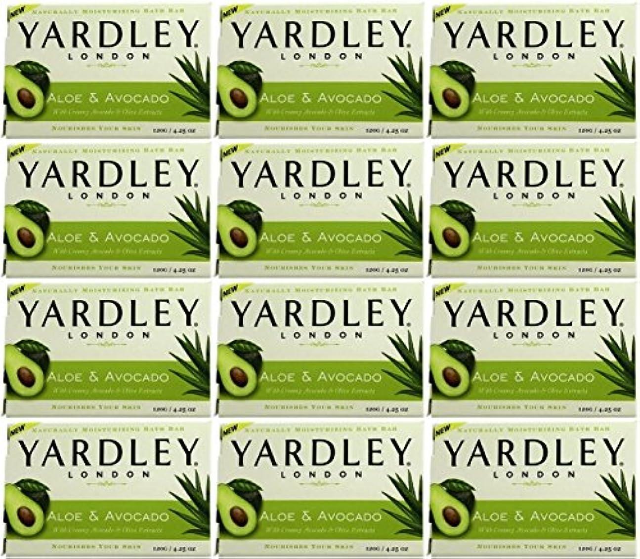 再発する驚かす温度計Yardley ロンドンアロエアボカド当然のことながら保湿入浴バー4.25オズ(12パック) 12のパック ヌル