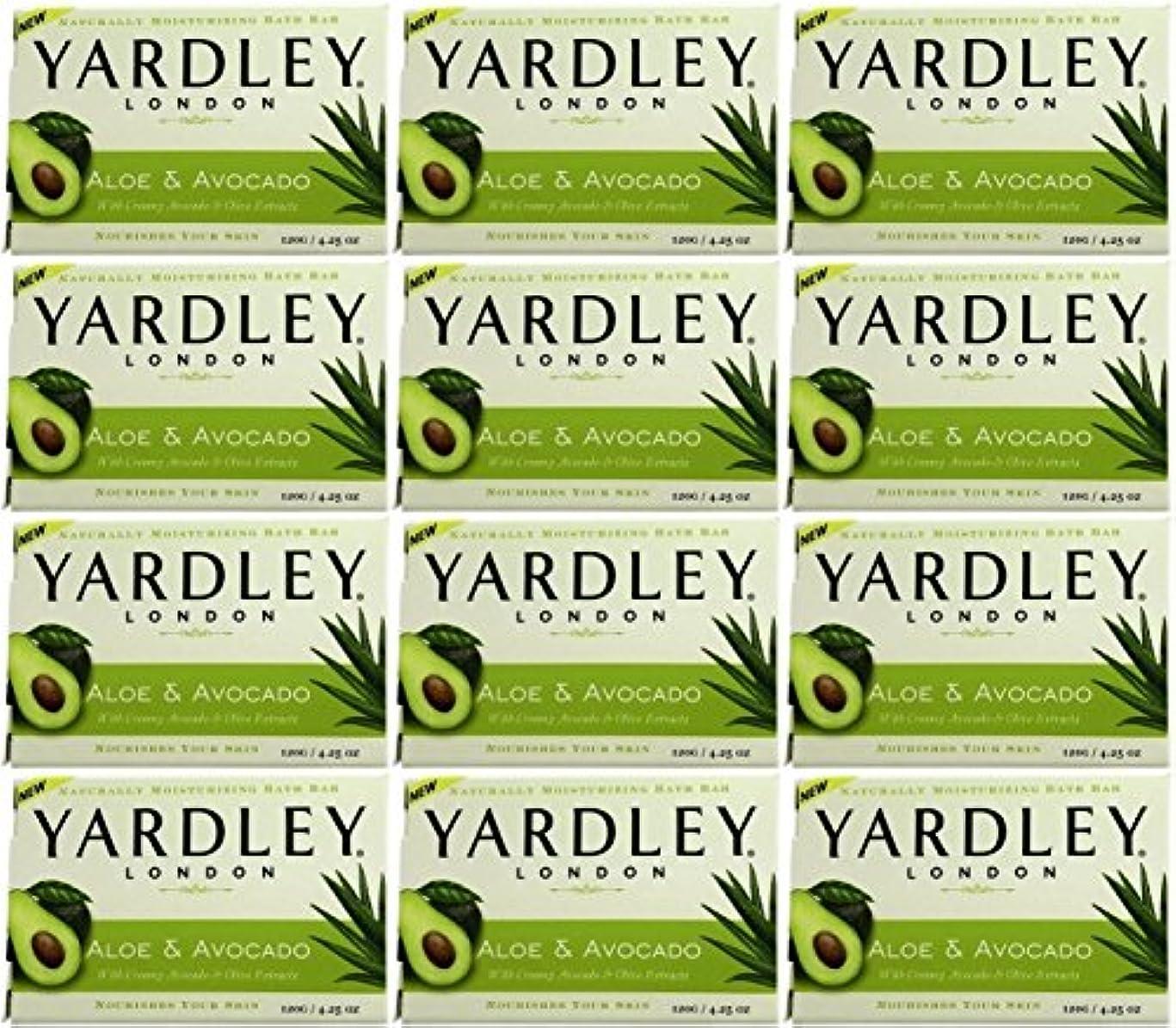 方法国民投票不確実Yardley ロンドンアロエアボカド当然のことながら保湿入浴バー4.25オズ(12パック) 12のパック ヌル