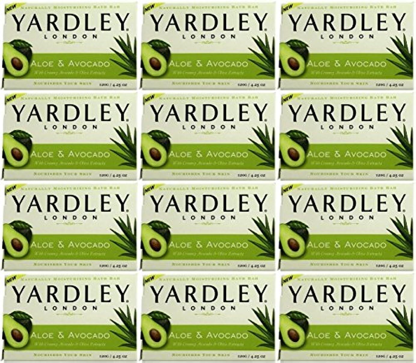 過言伝説性差別Yardley ロンドンアロエアボカド当然のことながら保湿入浴バー4.25オズ(12パック) 12のパック ヌル
