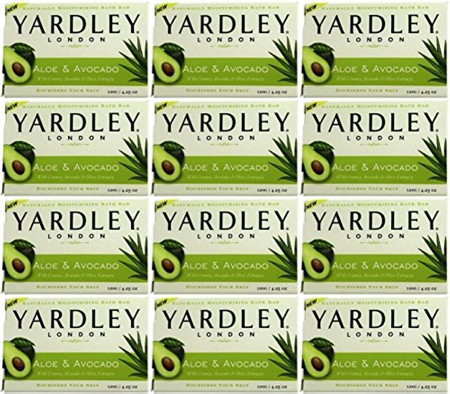 雪だるま豊富な歴史家Yardley ロンドンアロエアボカド当然のことながら保湿入浴バー4.25オズ(12パック) 12のパック ヌル