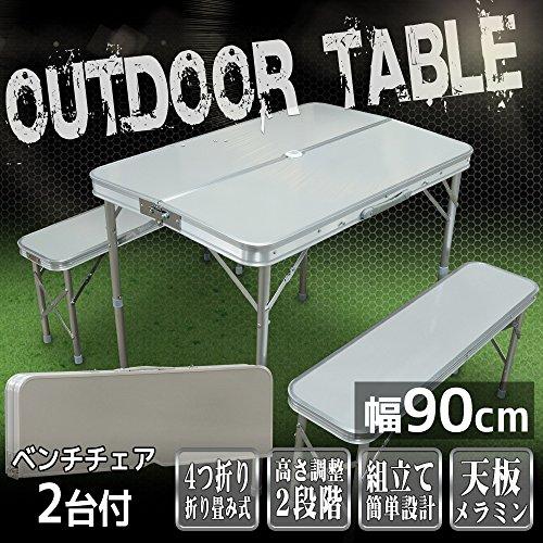 SEIKOH アルミテーブル チェアセット 2脚セット ベンチタイプ 幅90cm 折りたたみ式 2段階調節可 取っ手付き