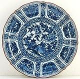 京都老舗 たち吉 橘吉 染付椿牡丹大皿大鉢 直径27cm 縁起のよい花文 輪花形