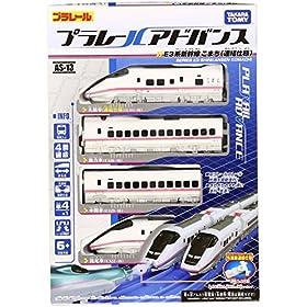プラレール アドバンス AS-13 E3系新幹線こまち(連結仕様)