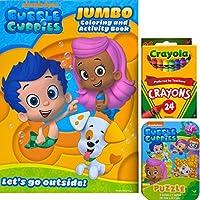 Bubble Guppiesジャンボカラーリングandアクティビティブックwith Bubble Guppies Mini Tinボックスwithパズル内側5 x 7インチ、およびCrayolaクレヨン