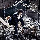 Mr.Fake ツナゲル(初回限定盤TYPE-A)