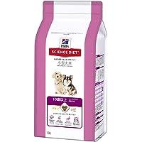 ヒルズ サイエンス・ダイエット ドッグフード 小型犬用 高齢犬用 シニアプラス 10歳以上 チキン 1.5kg