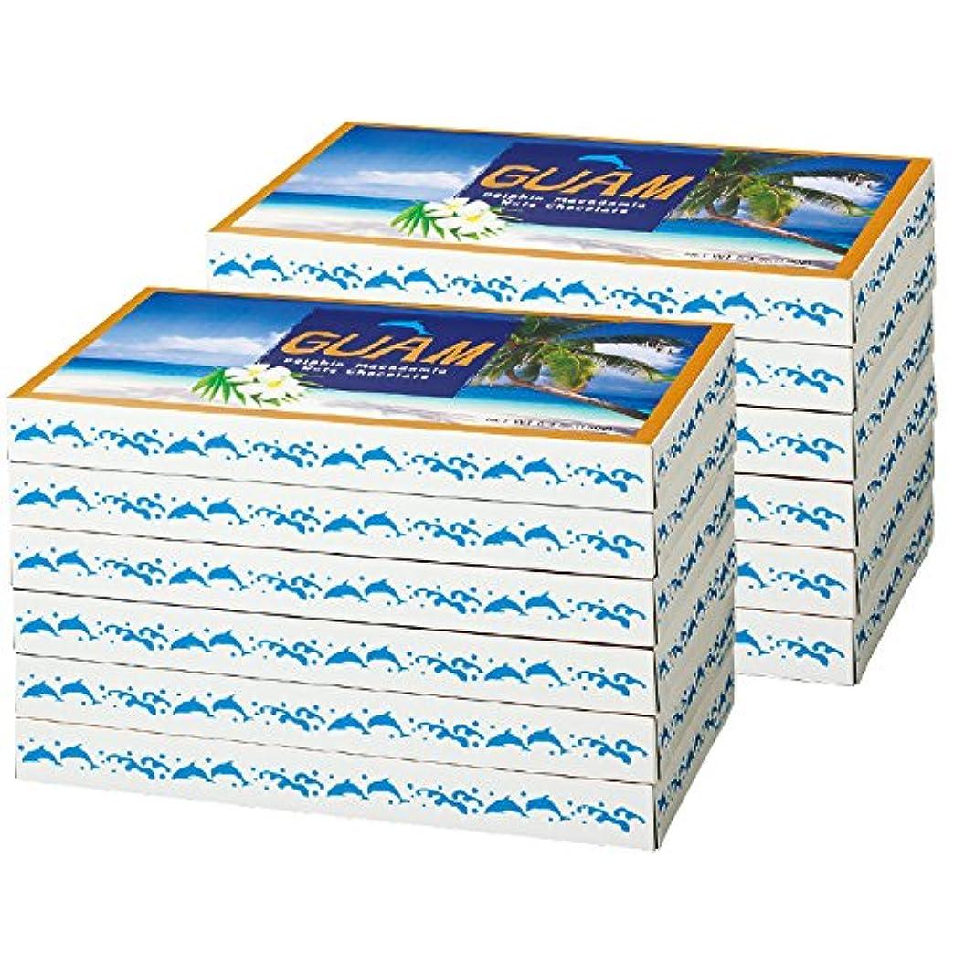 フェローシップラショナル第五グアム 土産 グアム イルカマカデミアナッツチョコレート 12箱セット (海外旅行 グアム お土産)