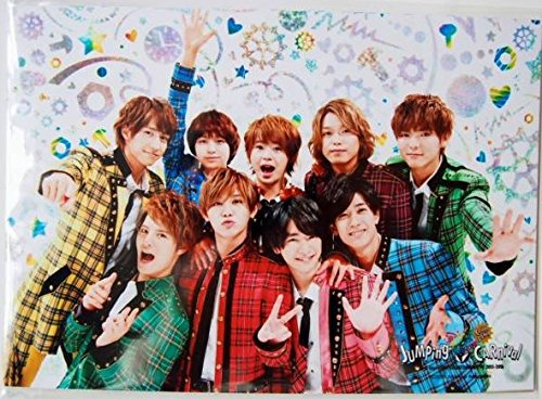 Hey! Say! JUMP COUNTDOWN LIVE 2015-2016 JUMPing CARnival Count Down 公式グッズ オリジナルフォトセット 【集合】