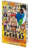 ワンピース セブンイレブン限定特典 オリジナルブック フィルムゴールド episode 0 GOLD BOOK 711ver.