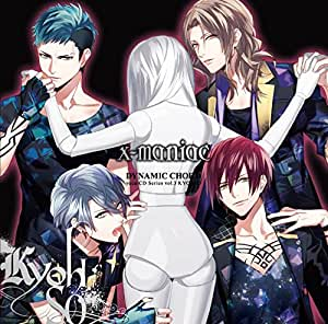 DYNAMIC CHORD vocalCDシリーズvol.3 KYOHSO