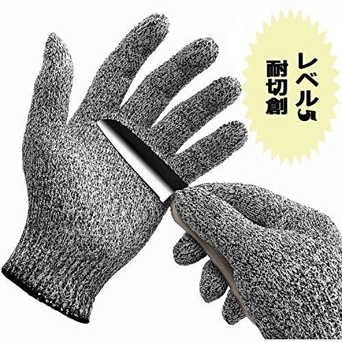 WISLIFE(ウィスライフ)防刃手袋 作業用手袋 料理用切れない手袋 DIY手袋 1双 Lサイズ