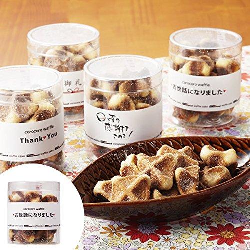 プチコロコロ ( お世話になりました ) ミニサイズ コロコロワッフル クッキー