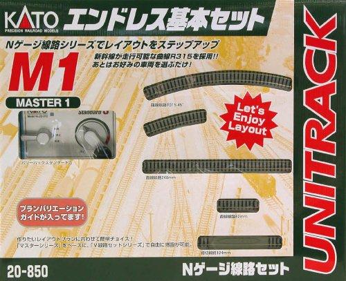 20-850 M1 エンドレス基本セット マスター1