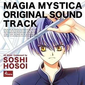 マギア・ミスティカ  オリジナル・サウンドトラック