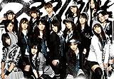 【特典生写真付き】タイトル未定(初回限定盤) [Limited Edition, CD+DVD] / AKB48 (CD - 2011)