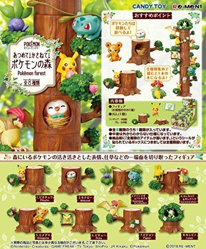 あつめて!かさねて!ポケモンの森 フルコンプ8個入 食玩・ガム (ポケモン)