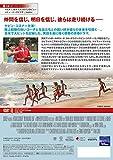 マクファーランド - 栄光への疾走 - DVD 画像