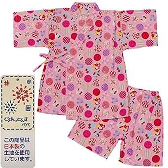 ガールズキッズ浴衣|甚平[くろわっさんす べべ]キッズ甚平|上下セット|まり柄|和柄(日本製生地)綿100%|女の子|女児用|子供用甚平 120cm ピンク