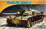 ドラゴン 1/72 第二次世界大戦 ドイツ軍 3号突撃砲 F型 プラモデル DR7286