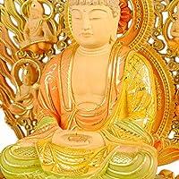 仏縁堂ブランド:仏像・柘植八角飛天光背淡彩切金・釈迦如来2.5寸