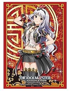 ブシロードスリーブコレクションHG (ハイグレード) Vol.1250 アイドルマスター プラチナスターズ 『四条貴音』