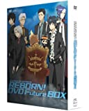 家庭教師ヒットマンREBORN! 未来編 DVD FUTURE BOX