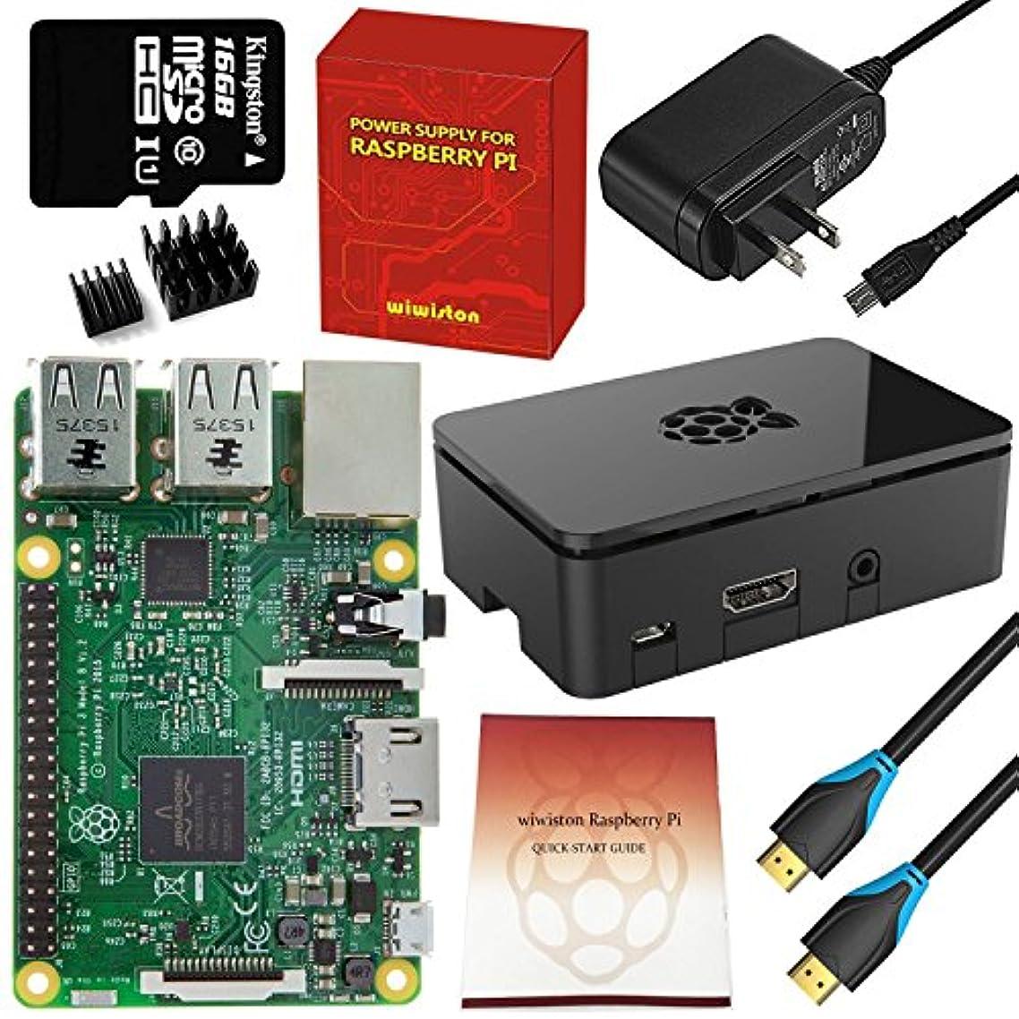 レッスン存在する学者wiwiston Raspberry Pi3 Model B ラズベリーパイ セット — Pi3B本体ボード&ケース&16GB Micro SD カード(CLASS10)&5V/2.5AマイクロUSB電源アダプターアダプタ(PSE取得済)&HDMIケーブル&ヒートシンク