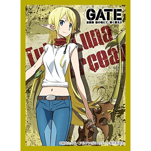 キャラクタースリーブコレクション GATE「テュカ・ルナ・マルソー」