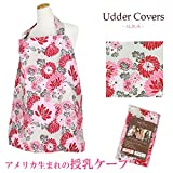 Udder Covers (アダーカバーズ) 授乳ケープ/ナーシングカバー (フラワーNatalie) (¥ 2,080)