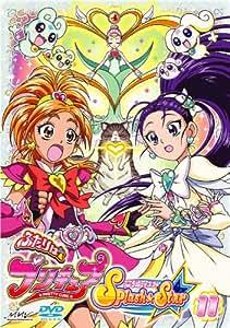 ふたりはプリキュア Splash☆Star 【11】 [DVD]