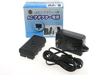ZEROPORT JAPAN LED ビデオライト 専用ACアダプター CN-160/CN-126用 ZPJNANGKANGac
