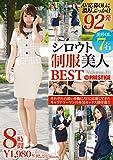 美人のbest - Best Reviews Guide