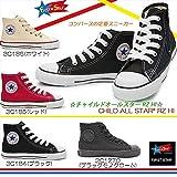 [コンバース] CONVERSE チャイルドオールスター RZ HI キッズスニーカー 子供靴 ハイカット ファスナー式 カップインソール 定番 CHILD ALL STARR RZ HI