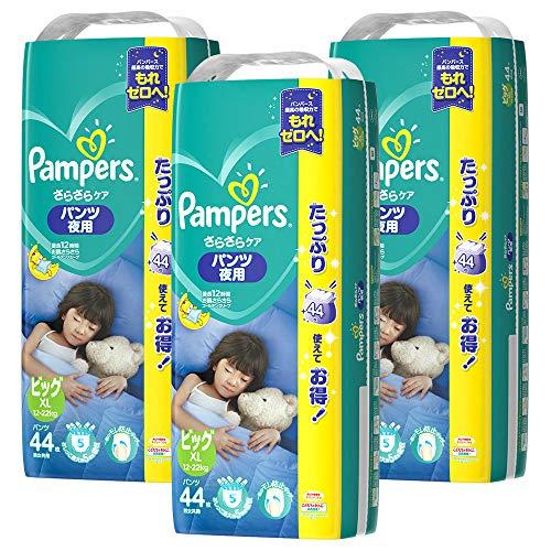 『【ケース販売】パンパース オムツ パンツ夜用 さらさらケア ビッグ(12-22kg)132枚(44枚×3パック)』のトップ画像