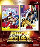 聖闘士星矢 THE MOVIE Blu-ray VOL.1[Blu-ray/ブルーレイ]