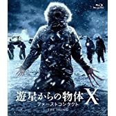 遊星からの物体X ファーストコンタクト Blu-ray