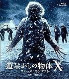 【おトク値!】遊星からの物体X ファーストコンタクト Blu-ray[Blu-ray/ブルーレイ]
