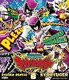 スーパー戦隊シリーズ 獣電戦隊キョウリュウジャー VOL.6[Blu-ray/ブルーレイ]