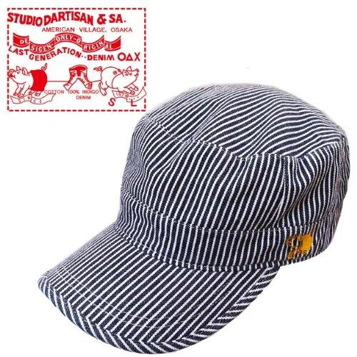 (ステュディオ・ダ・ルチザン)STUDIO D'ARTISAN キャップ ワーク ヒッコリー ストライプ 刺繍 SD7222H F ヒッコリー