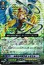 【 カードファイト ヴァンガード】 神託の守護天使 レミエル SP《 封竜解放 》 bt11-s01