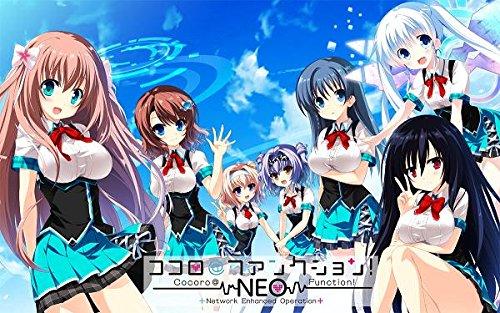 ココロ@ファンクション!NEO(Network Enhanced Operation)【Amazon.co.jpオリジナルイラストカード付き】