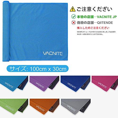 VACNITEクールタオル速乾タオル超吸水軽量速乾熱中症対策100×30cm7色防水袋付き(ブルー)
