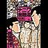 新ナニワ金融道13巻 銭道群像編 (SPA!コミックス)