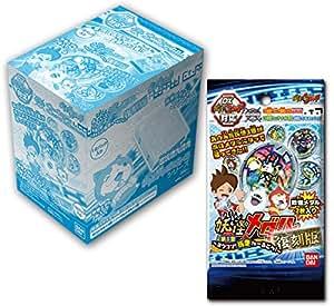妖怪ウォッチ 妖怪メダル第1章 復刻版 ~ヨウコソ!妖怪わーるどへ!~(BOX)