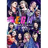 E-girls LIVE TOUR 2018 ~E.G. 11~(Blu-ray Disc3枚組+CD)(初回生産限定盤)