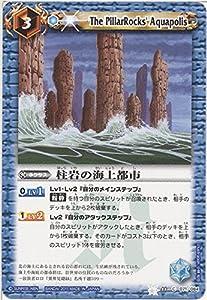 こちらの商品はシングルカード(カードの単品ばら売り)です。カードテキストは商品画像にてご確認ください。